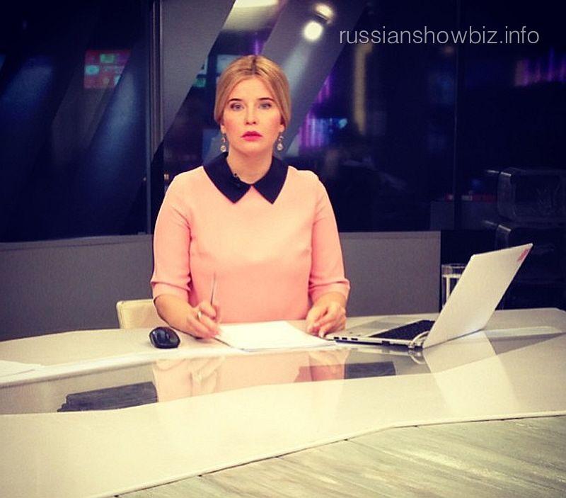 ведущий передачи москва фото