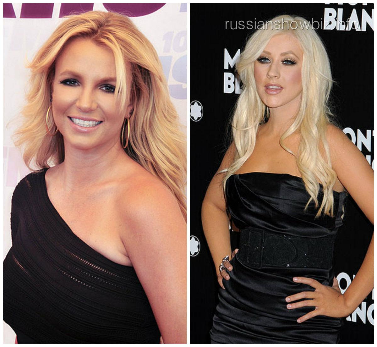 Бритни Спирс и Кристина Агилера