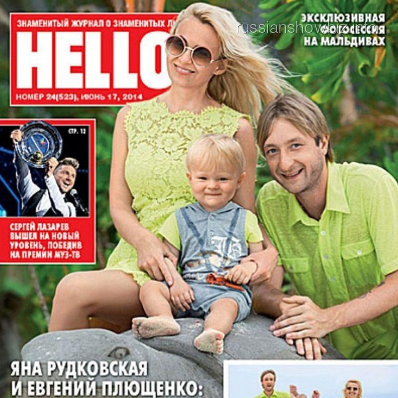Яна Рудковская с семьей на обложке журнала