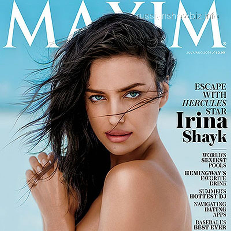 Ирина Шейк на обложке журнала MAXIM