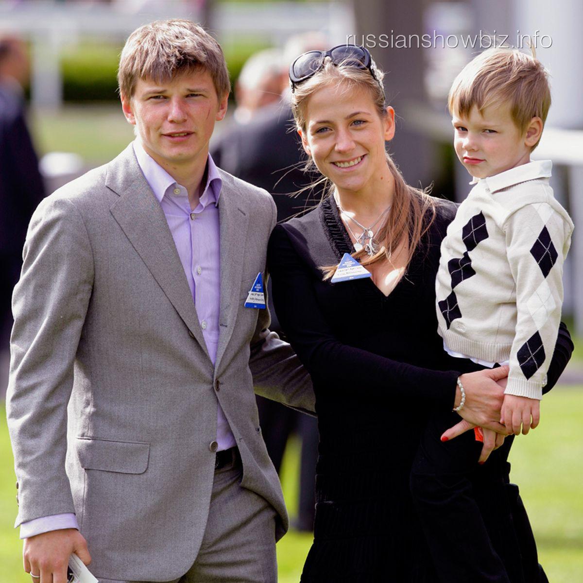 Андрей Аршавин с бывшей женой и сыном