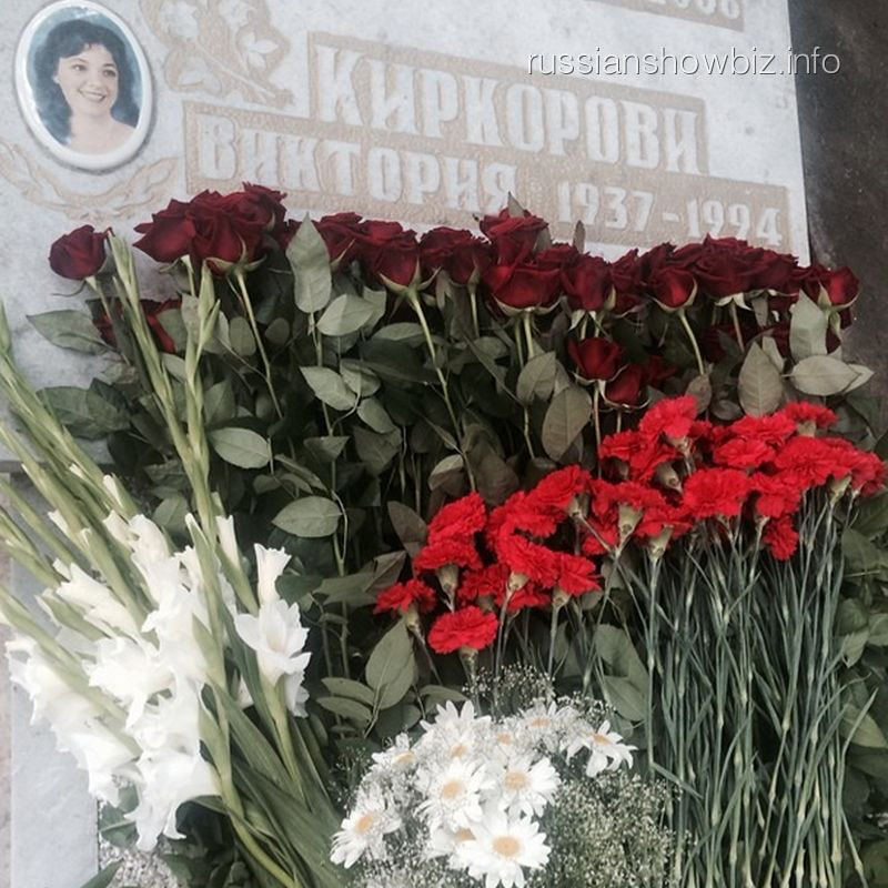 Могила матери Филиппа Киркорова