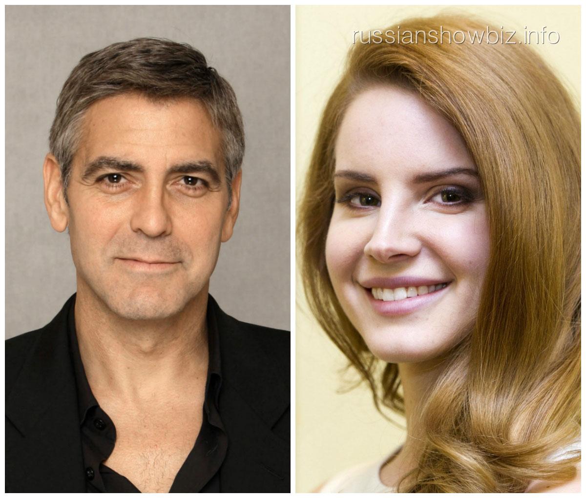 Джордж Клуни и Лана Дель Рей