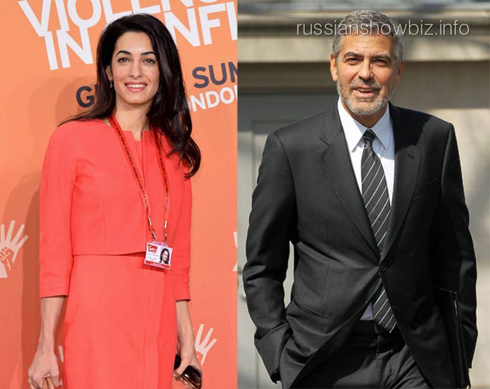 Амаль Амалуддин и Джордж Клуни