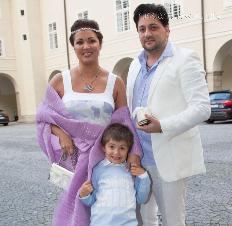 Анна Нетребко с женихом и сыном
