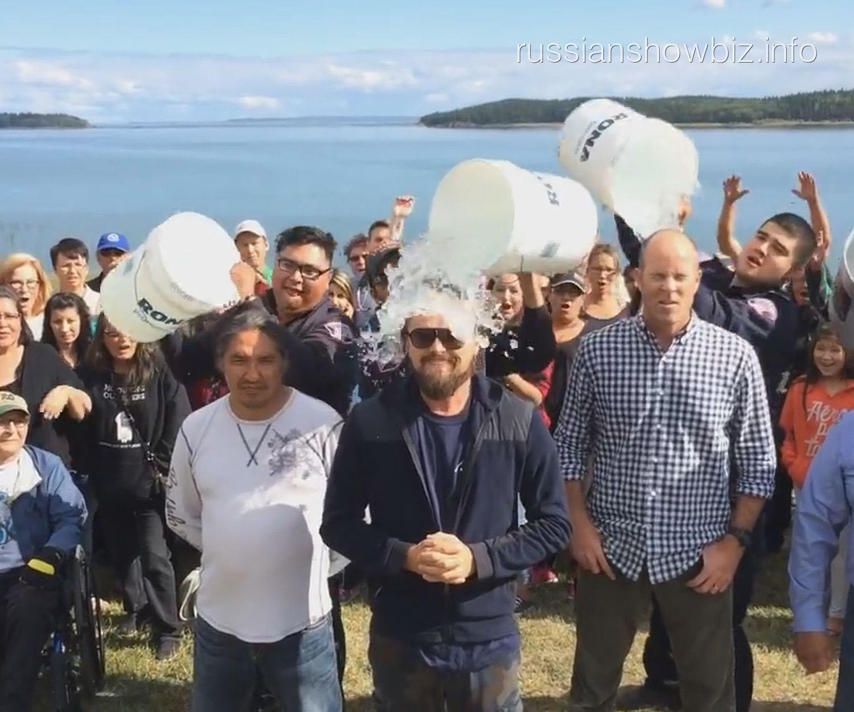 Леонардо Ди Каприо в эстафете Ice Bucket Challenge