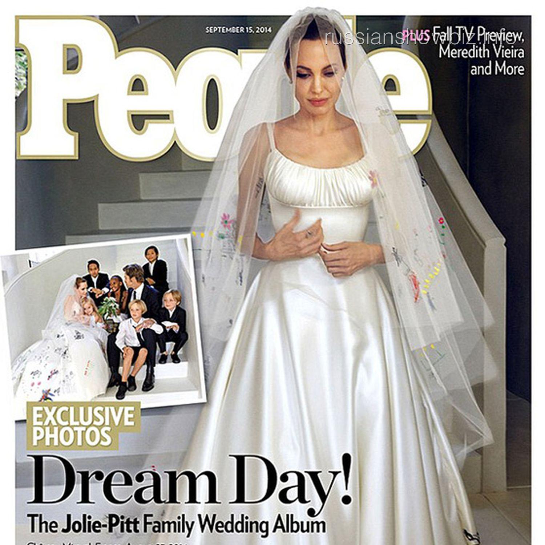Анджелина Джоли на обложке журнала People