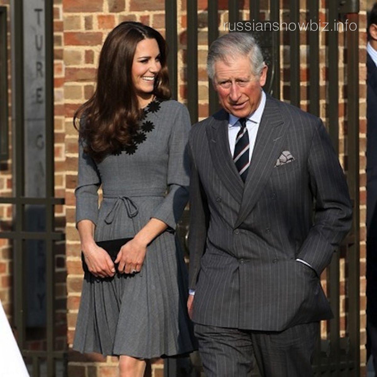Кейт Миддлтон и принц Чарльз