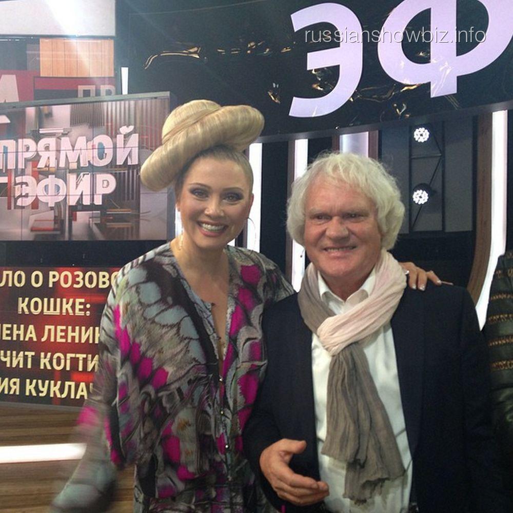Лена Ленина и Юрий Куклачев