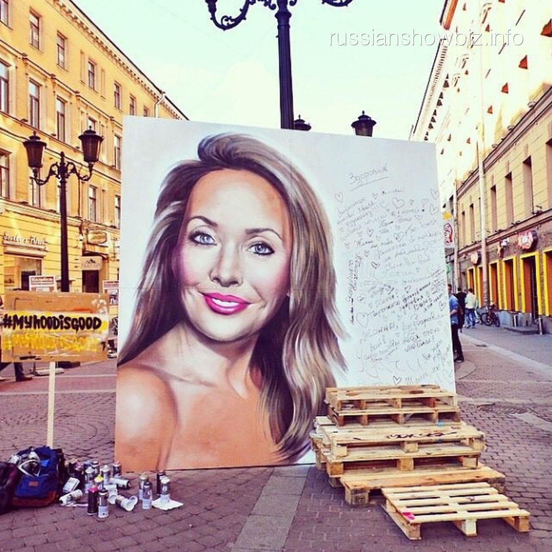Портрет Жанны Фриске в Санкт-Петербурге