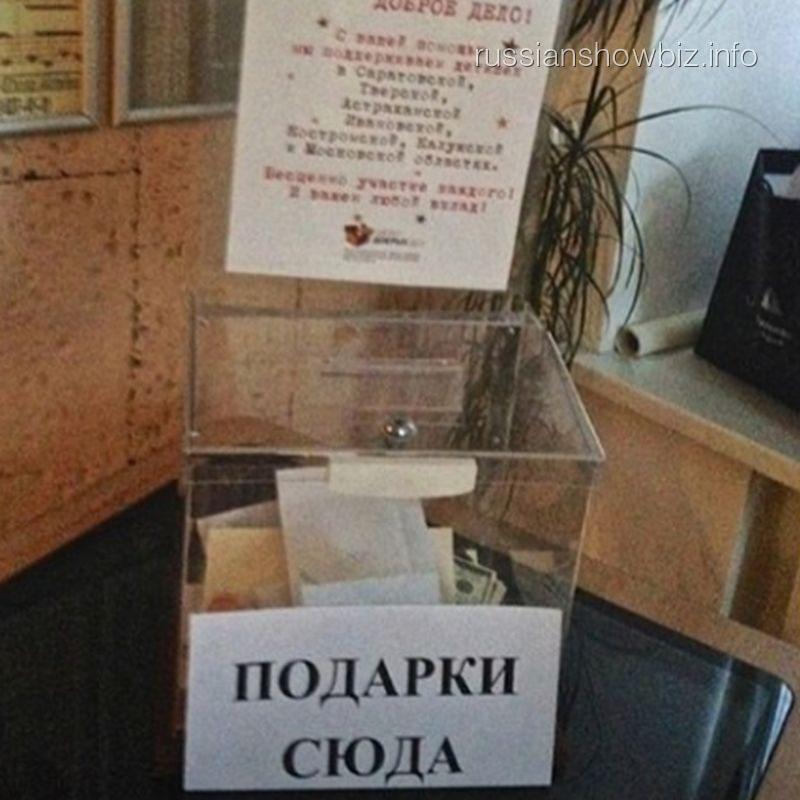 Копилка для сбора средств Максима Виторгана