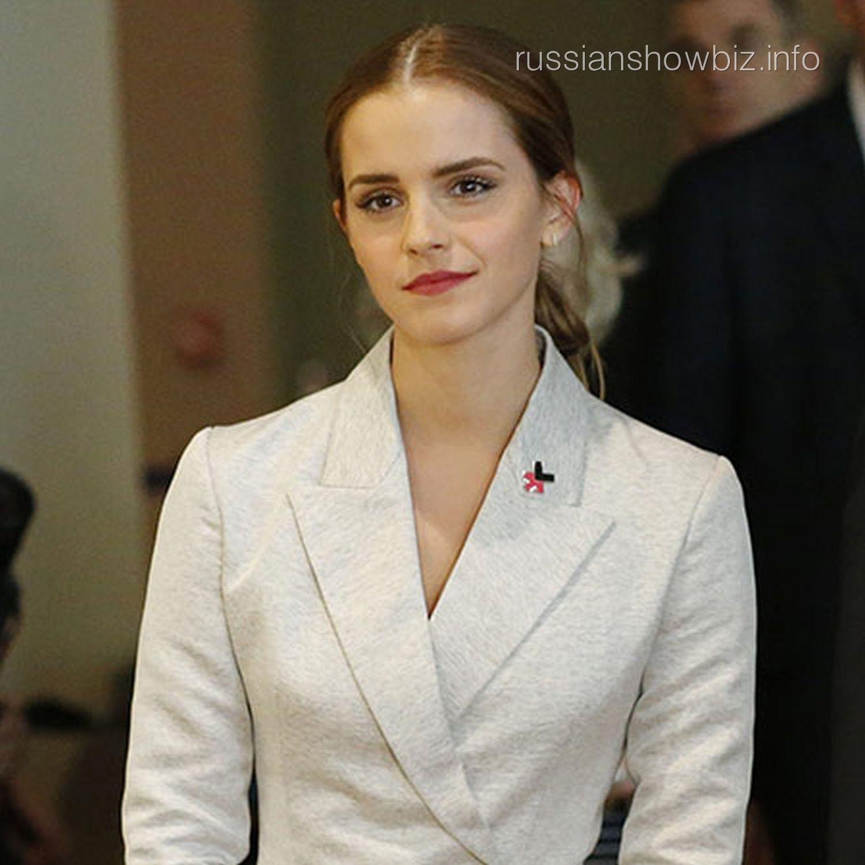 Эмма Уотсон