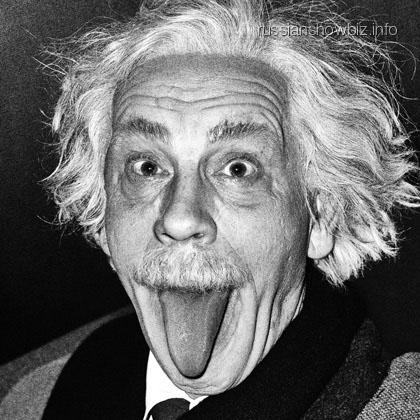Джон Малкович в образе Эйнштейна