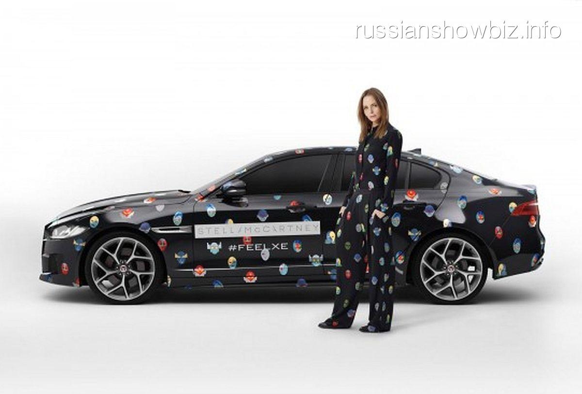 Стелла Маккартни и новый Jaguar XE