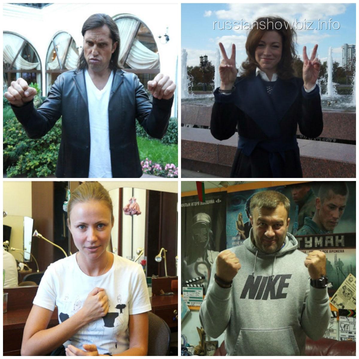 Александр Ревва, Алена мельницкая, Мария Миронова и Михаил Пореченков