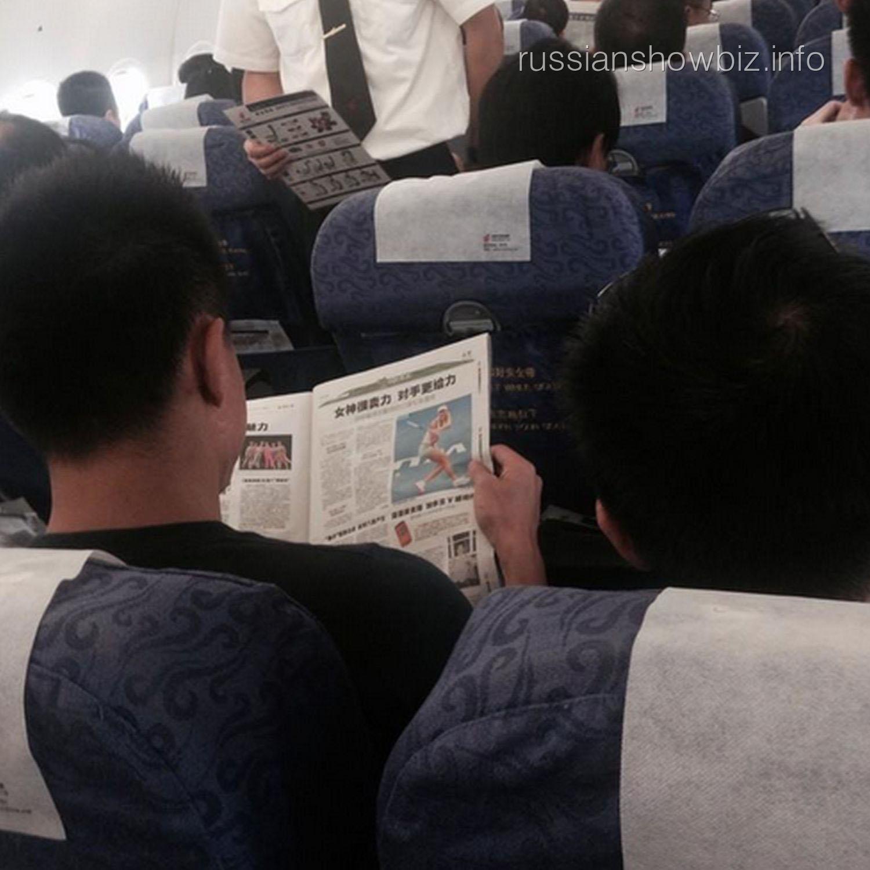 Пклонник Марии Шараповой в самолете