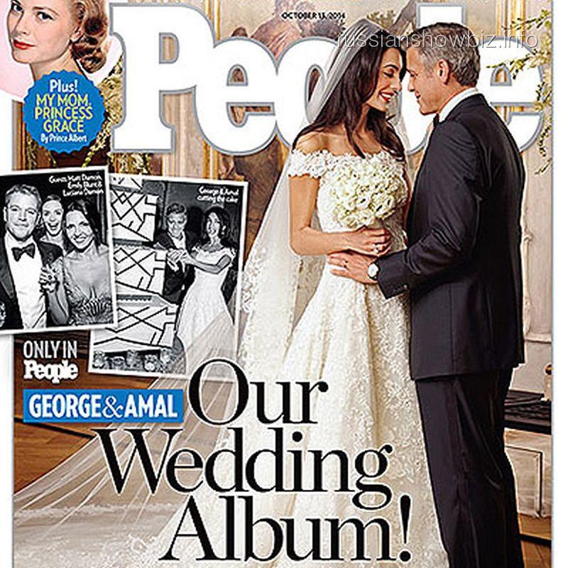 Джордж Клуни и Амаль Амалуддин на обложке People