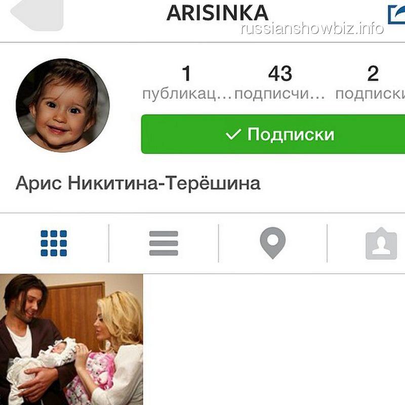 Блог дочери Татьяны Терешиной