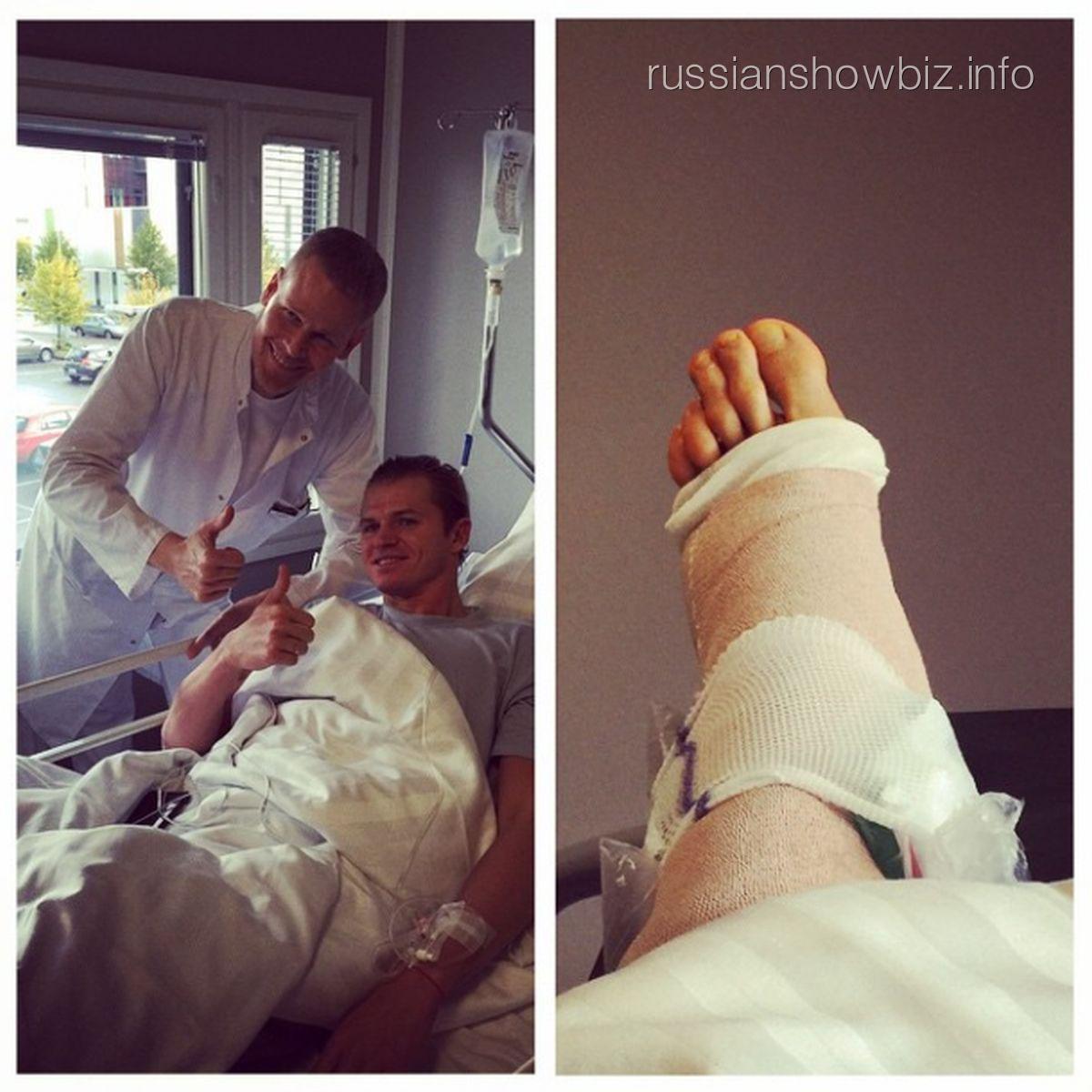 Дмитрий Тарасов в больнице