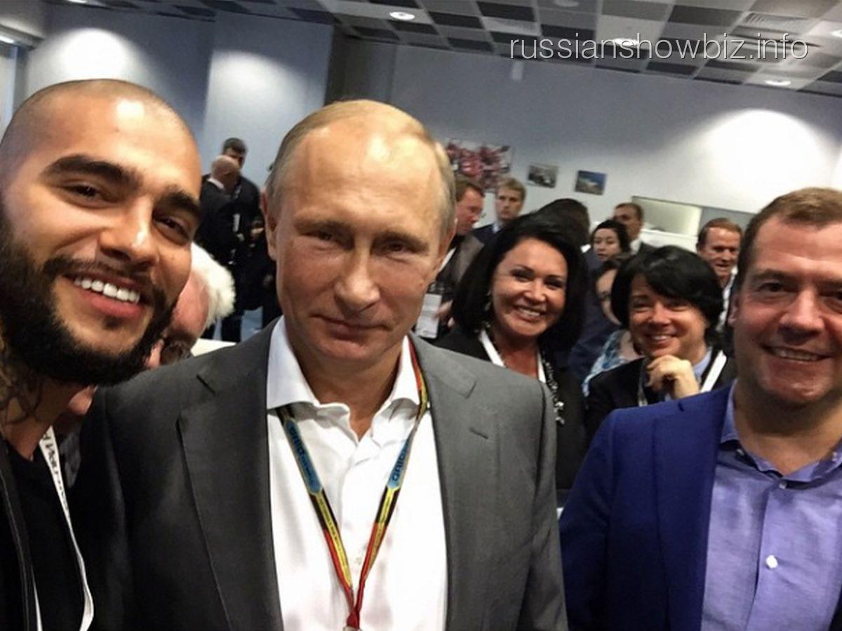 Тимати с Владимиром Путиным и Дмитрием Медведевым