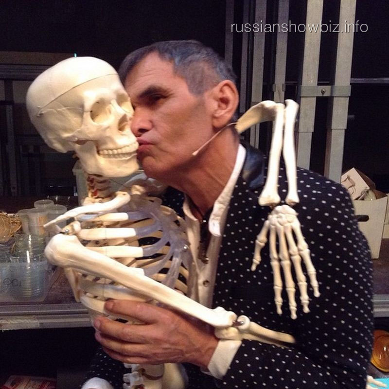 Бари Алибасов со скелетом