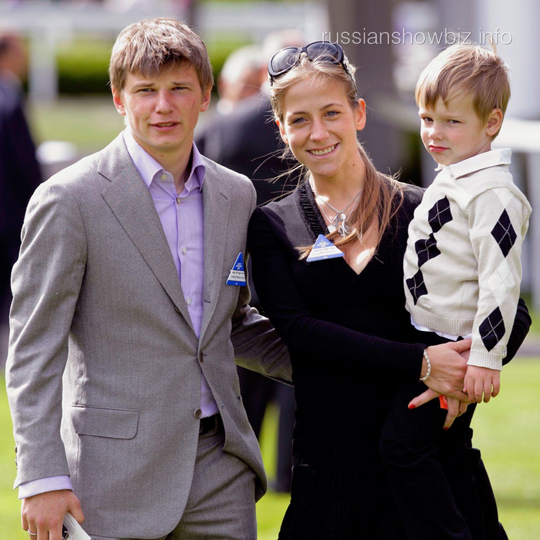 Андрей Аршавин с бывшей супругой Юлией и сыном