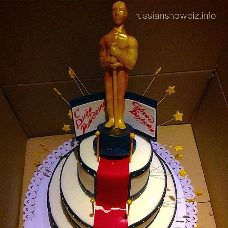 Торт Сергея Безрукова