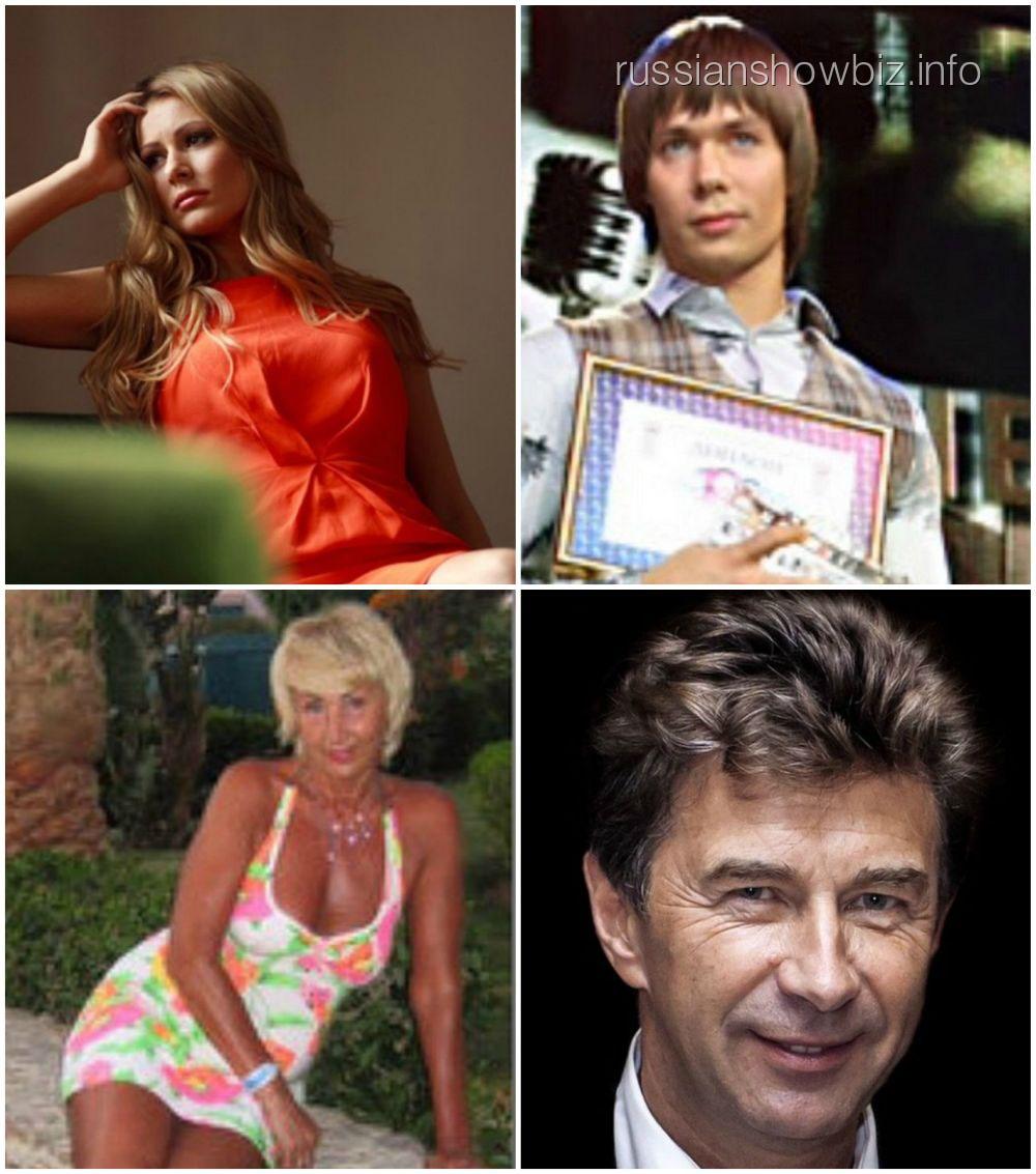 Мария Кожевникова, Стас Пьеха, Лариса Копенкина и Валерий Сюткин