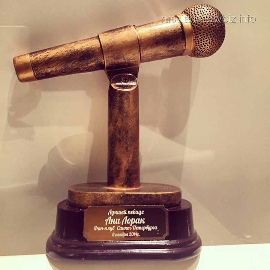 Золотой микрофон Ани Лорак
