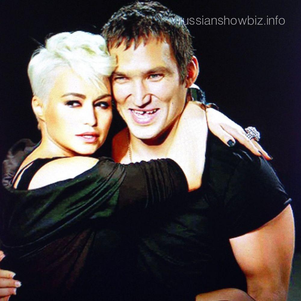 Катя Лель и Александр Овечкин