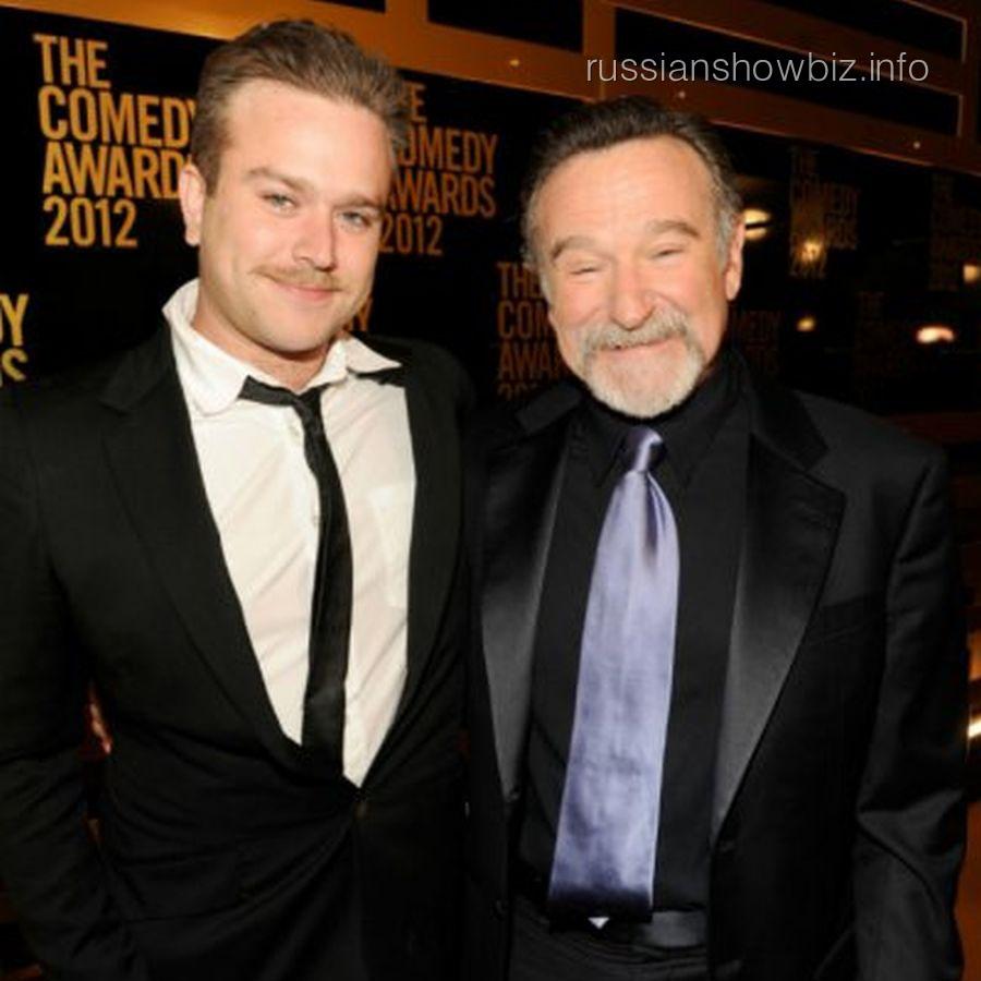 Робин Уильямс с сыном Заком
