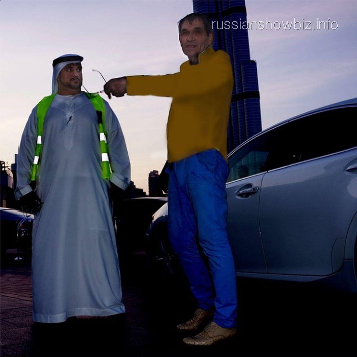 Бари Алибасов и дубайская полиция