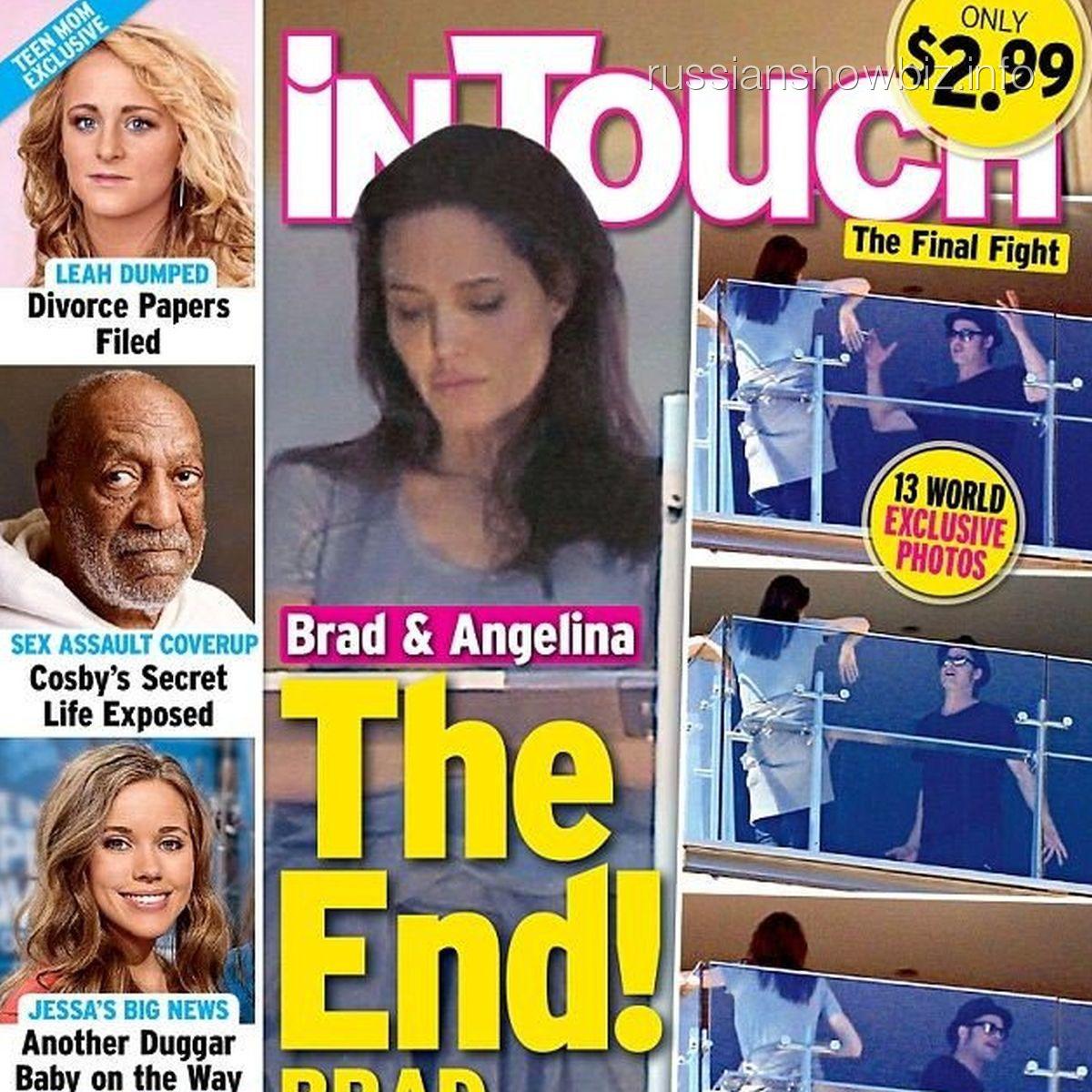 Ссора Анджелины Джоли и Брэда Питта на обложке In Touch