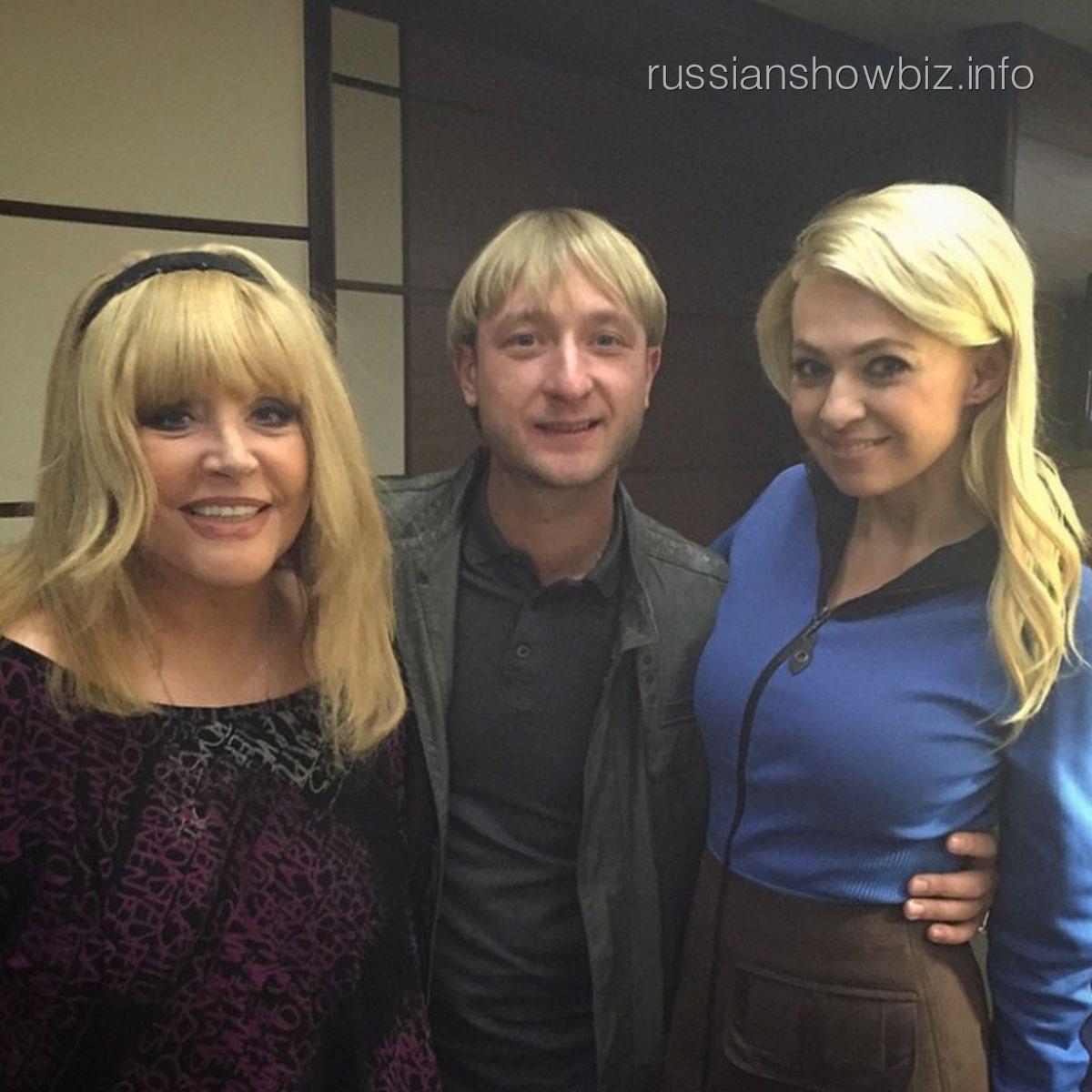 Алла Пугачева, Евгений Плющенко и Яна Рудковская