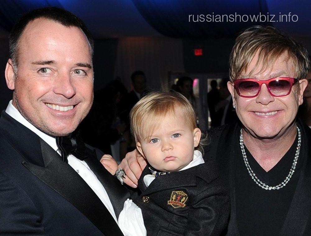 Дэвид Ферниш и Элтон Джон с сыном