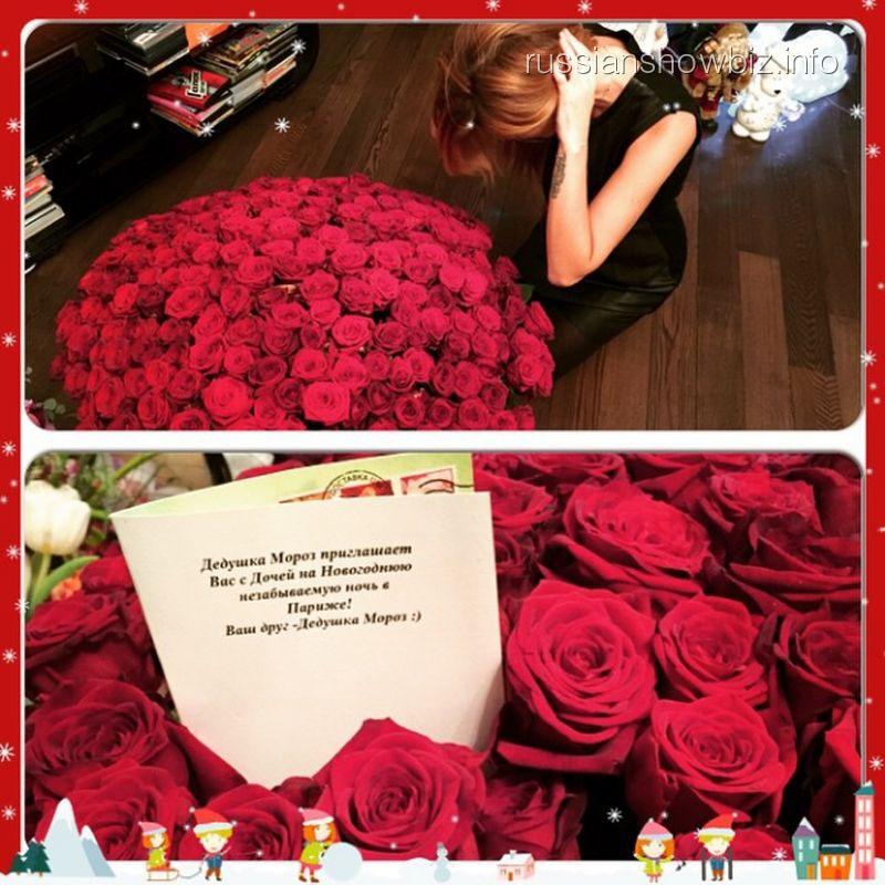 Приглашение Ксении Бородиной в Париж