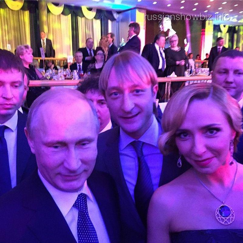 Татьяна Навка и Евгений Плющенко с Владимиром Путиным