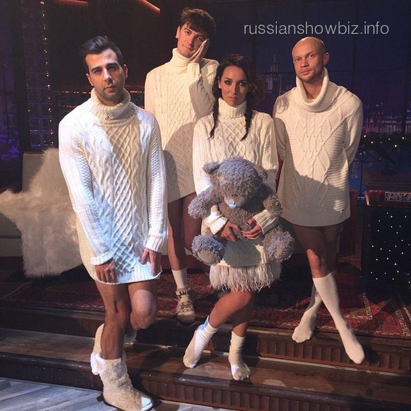 Иван Ургант, Александр Гудков, Алсу и Дмитрий Хрусталев