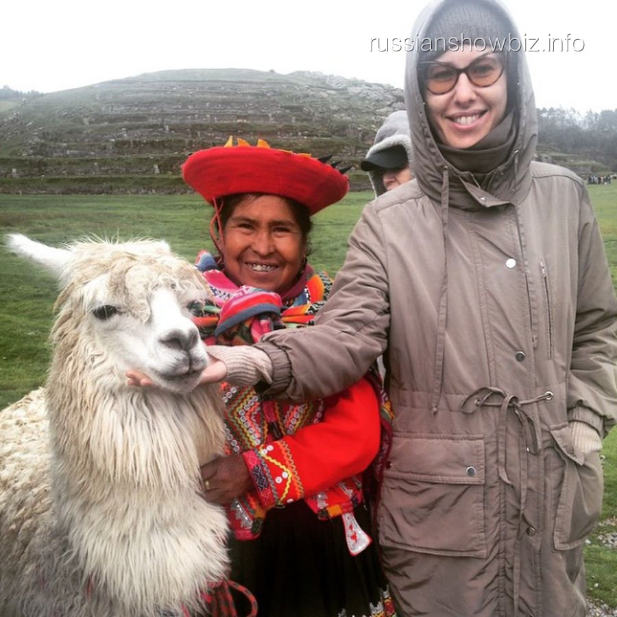 Ксения Собчак в Перу