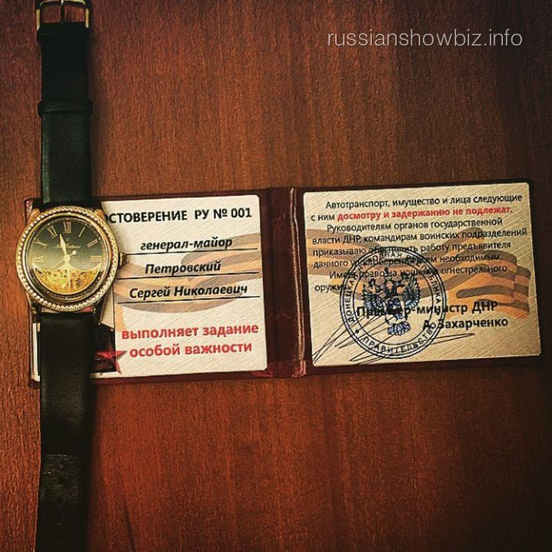Подарок Ивана Охлобыстина