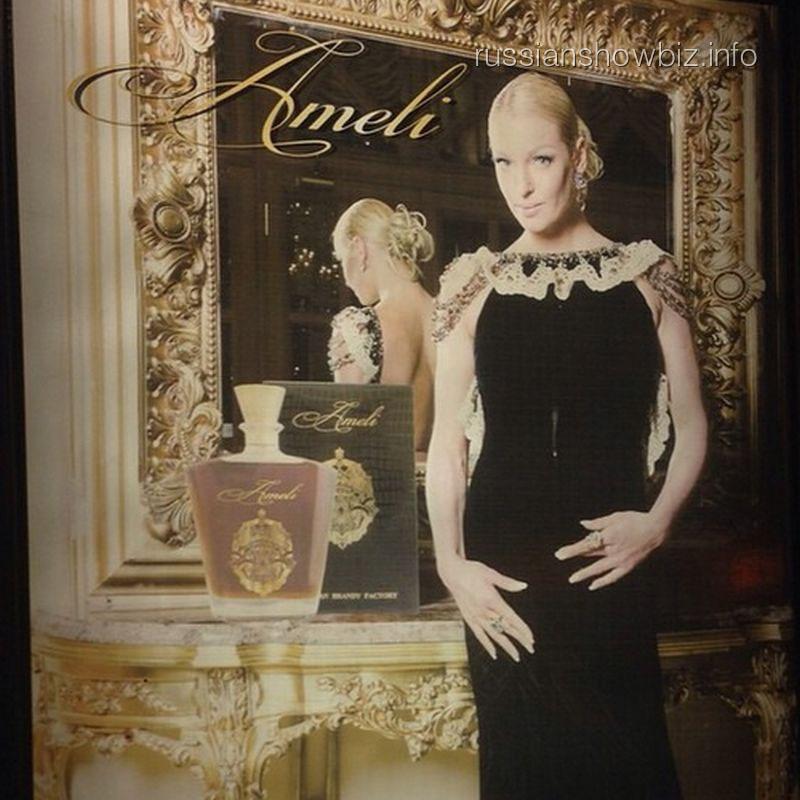 Анастасия Волочкова в поддельной рекламе алкоголя