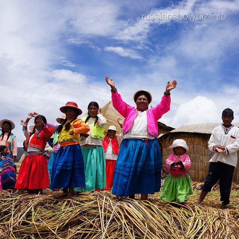 Перуанцы провожают Ксению Собчак и Максима Виторгана