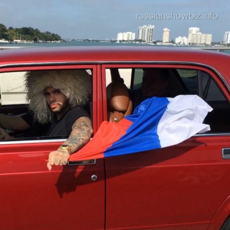 Тимати с российским флагом в Майами