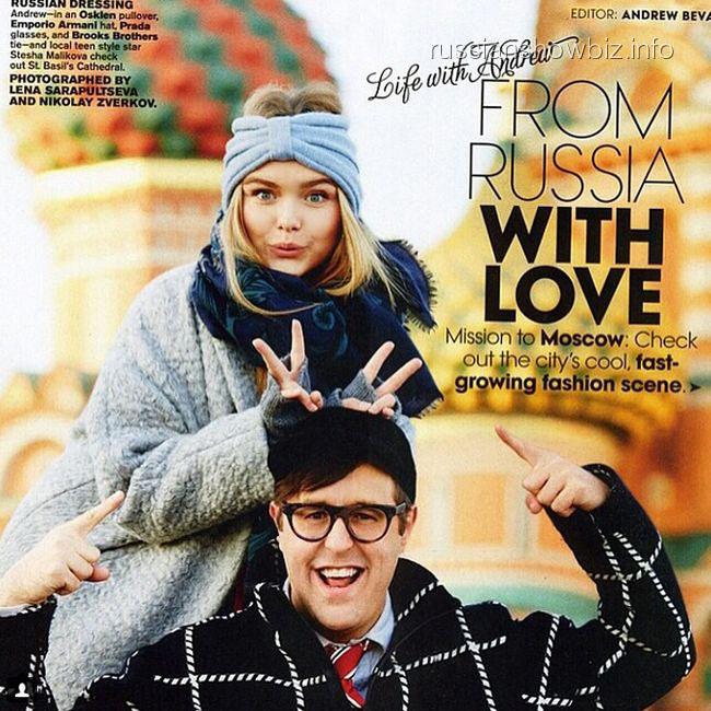 Стефания Маликова на страницах Teen Vogue