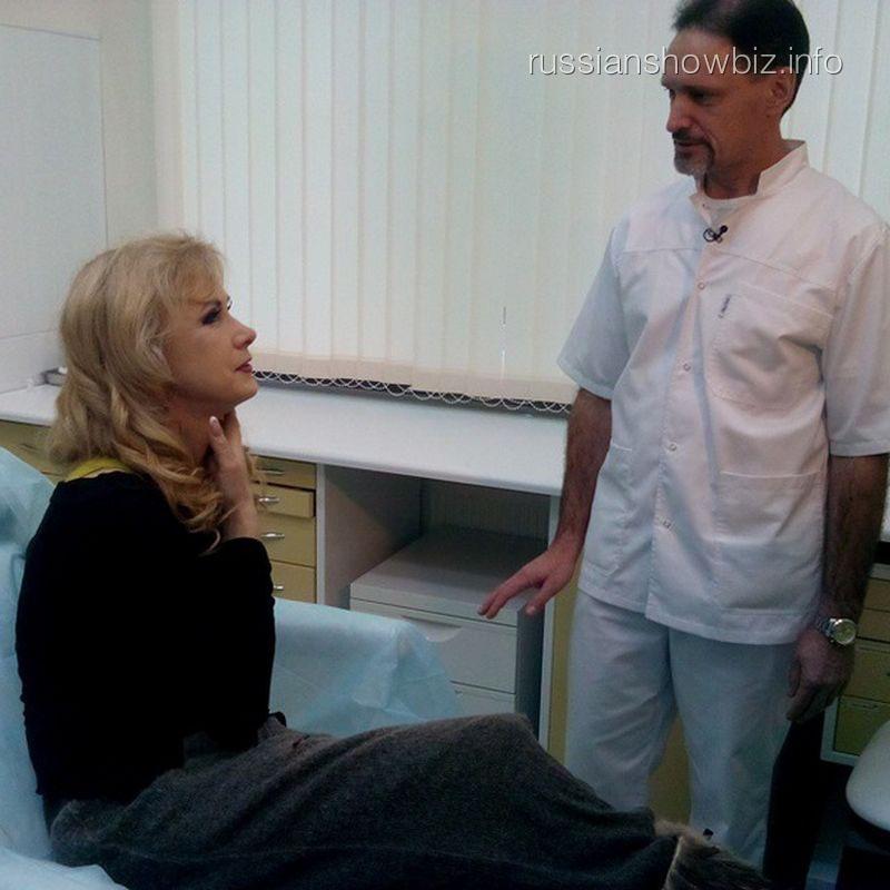 Светлана Разина у пластического хирурга