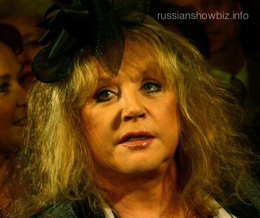 пугачева так же: