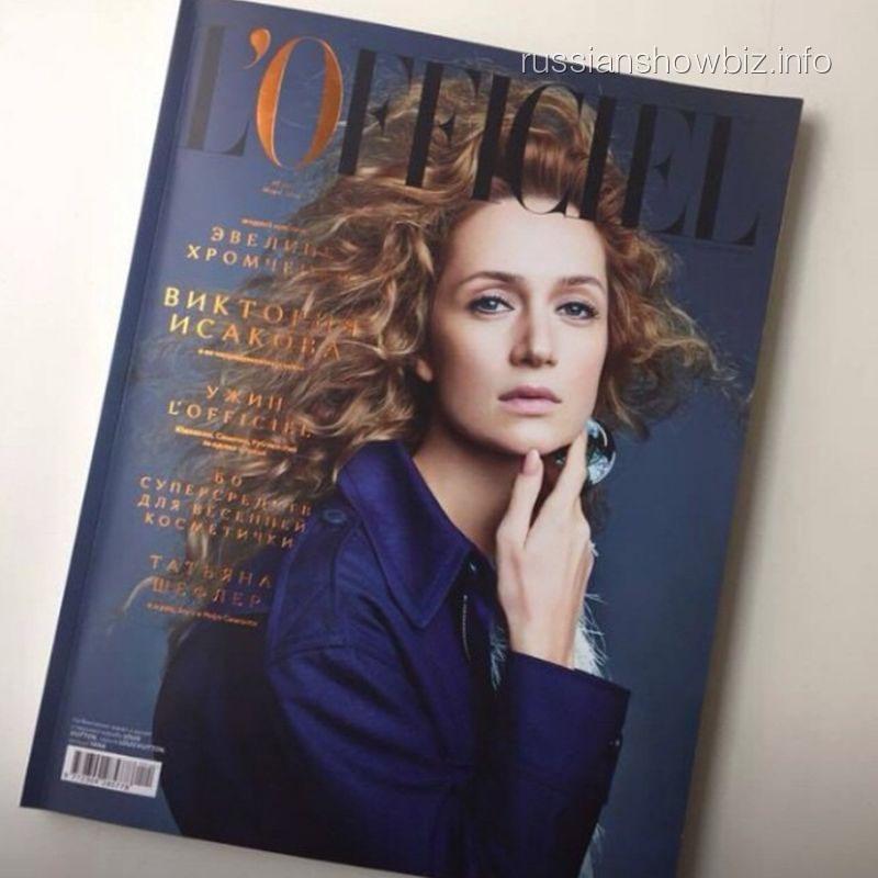 Дебютный номер журнала Ксении Собчак