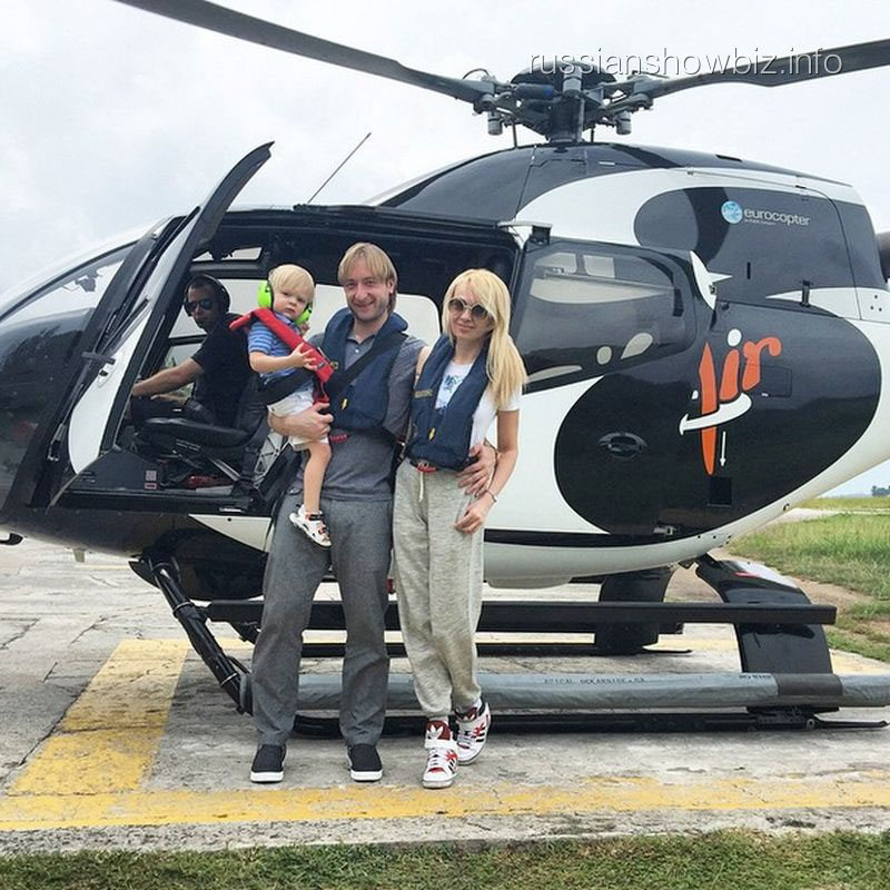 Яна Рудковская и Евгений Плющенко с сыном на Сейшелах