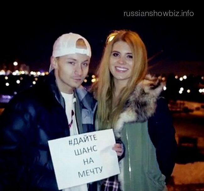 Рэпер Slem и Анна Шульгина