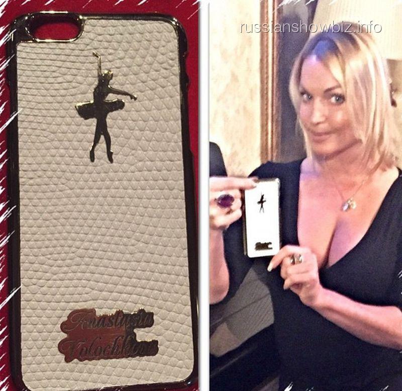 Анастасия Волочкова и ее новый чехол для телефона